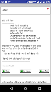 Punjabi Post, Status & SMS - Create Photo Messages - náhled