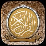 Ruqyah for jinn black magic icon