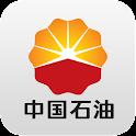PetroChina HK icon