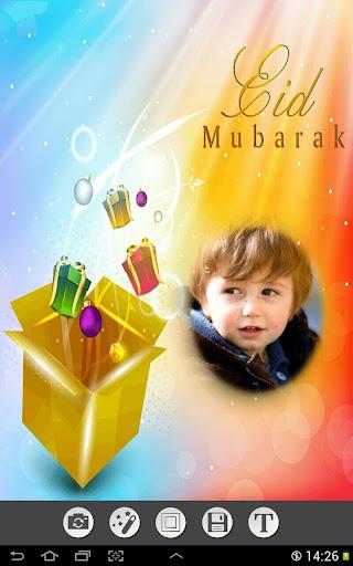 Eid Card Photo Frames|玩攝影App免費|玩APPs