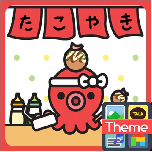 타코몽(오픈) 카카오톡 테마