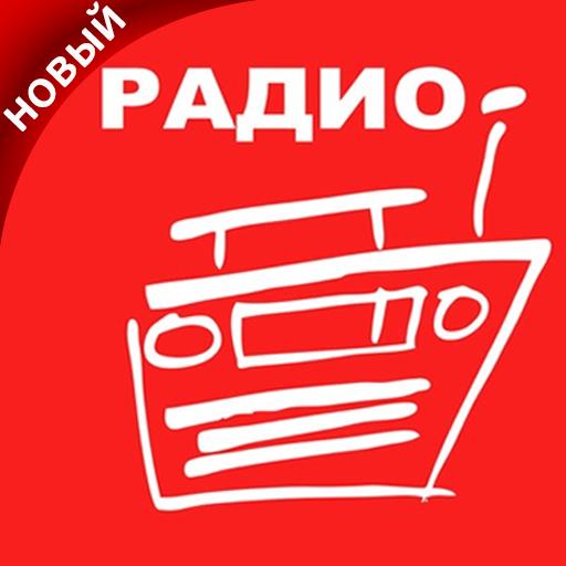 nashe-radio-onlayn