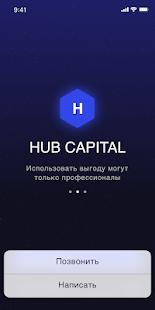 Download Hub Capital - Криптовалюта, Инвестиции, bitcoin For PC Windows and Mac apk screenshot 2