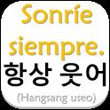 Frases en Coreano icon