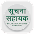 Information Assistant (IA) Exam Guide- सूचना सहायक apk