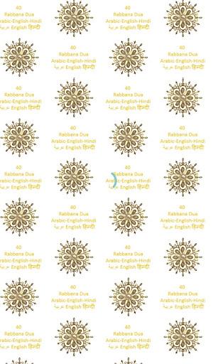 40 Rabbana Dua Arabic English Hindi by E-Tech Tools (Google