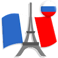 Французский. Фразы и выражения