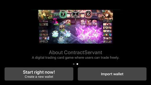 Contract Servant 1.0.2 3