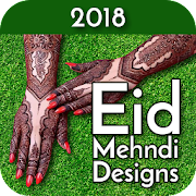New Eid Mehndi Designs 2018