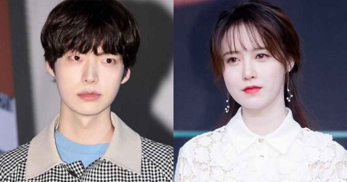 goo hye sun ahn jae hyun divorce