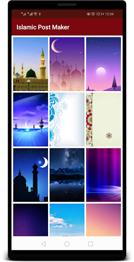 Foto do Islamic Post Maker - Text on Photo - Quotes Maker