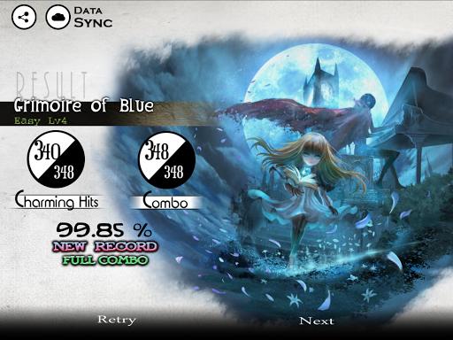 DEEMO screenshot 12
