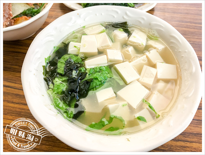 湠集麻辣麵菜單青菜豆腐湯
