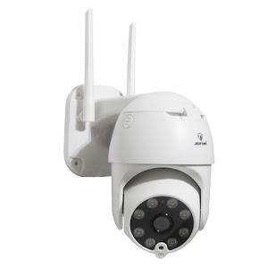 Camera de supraveghere IP 360 wifi - Jortan IPC