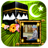 Islamic Photo Frames 2016