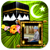 Islamic Photo Frames 2017