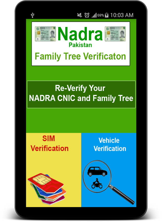 how to cancel nadra application pakistan
