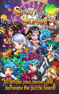 Spirit Stones- screenshot thumbnail