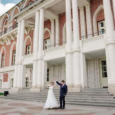 Свадебный фотограф Катерина Алехина (katemova). Фотография от 08.06.2018