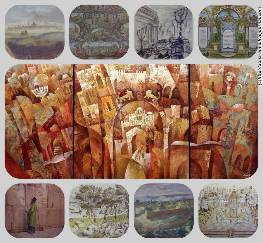 Jerusalem-collage