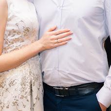 Wedding photographer Yuliya Galeckaya (galeckaya). Photo of 12.01.2018