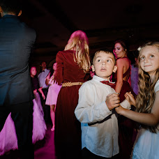 Wedding photographer Olga Chitaykina (Chitaykina). Photo of 05.09.2018