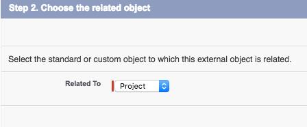 関連する外部オブジェクトの選択