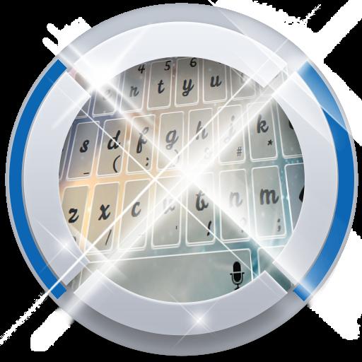 シャイニーギャラクシーキーボード 個人化 App LOGO-APP開箱王
