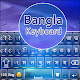Download Bangla keyboard : Bangla Language Keyboard For PC Windows and Mac