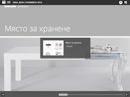 Screenshot of Наш Дом - 11/2015