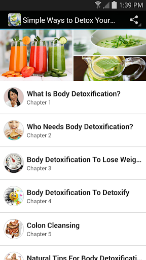 あなたの体をデトックス