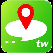 台灣自由行-免費旅遊顧問-台灣旅遊規劃諮詢