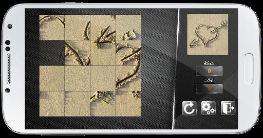 玩免費解謎APP|下載الصور المتقاطعة app不用錢|硬是要APP