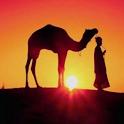 Visit Morocco icon