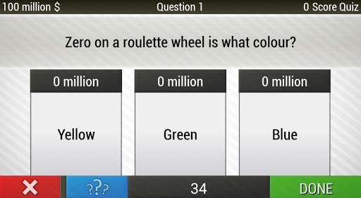 Quiz Just Be Smart 1.50/1804030 screenshots 2