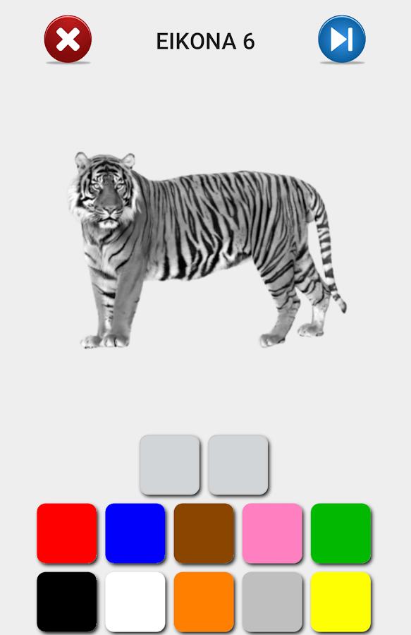 Βρες τα χρώματα. - στιγμιότυπο οθόνης