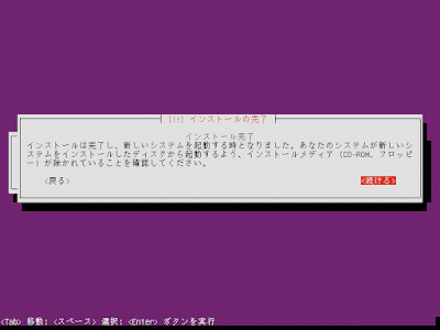 ubuntu_23