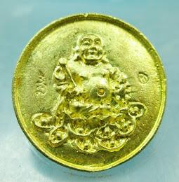 เหรียญหล่อพระสังกัจจายน์ หลวงปู่ฮก วัดมาบลำบิด รุ่นอายุ89 ปี2556