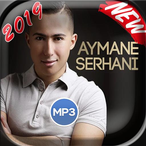 MP3 SERHANI TONTON TÉLÉCHARGER AYMAN