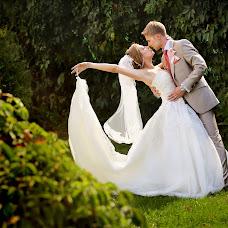 Bröllopsfotograf Andrey Novoselov (novoselov). Foto av 14.02.2019