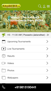Kabaddi365- screenshot thumbnail