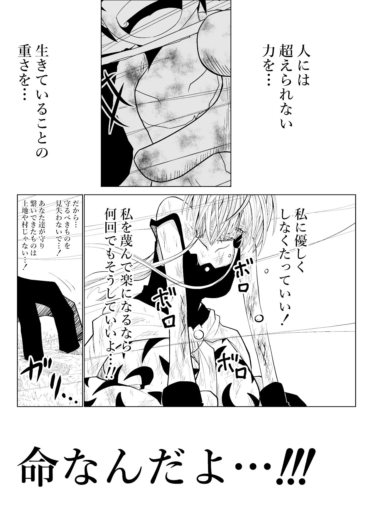 バリアス・サン10_10