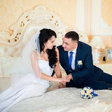 Wedding photographer Marina Sayko (MarinaSayko). Photo of 04.02.2017