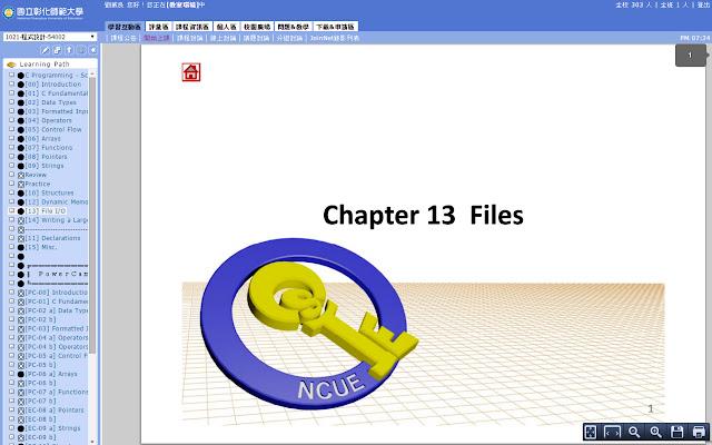 NCUE網路教學平台 Supporter