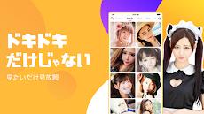 DokiDoki Live(ドキドキライブ)-ライブ動画と生放送が視聴できる無料配信アプリのおすすめ画像4