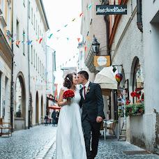 Wedding photographer Anastasiya Laukart (sashalaukart). Photo of 29.08.2017