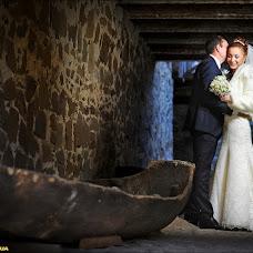 Wedding photographer Maksim Semenyuk (max-photo). Photo of 26.04.2016