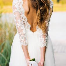 Wedding photographer Sergey Fursov (fursovfamily). Photo of 11.09.2017