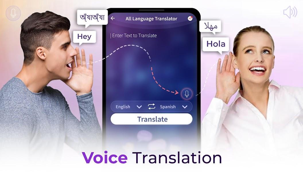 Language Translator - Voice & Camera Translator