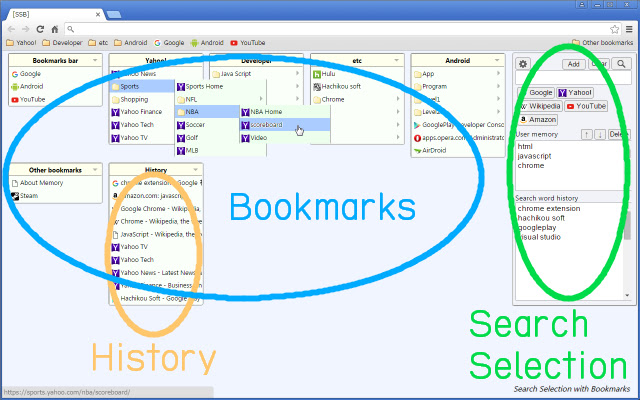 Search Selection with Bookmarks